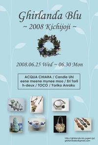 Ghirlanda2008pcd